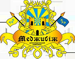 Автотуристический комплекс «Меджибож»