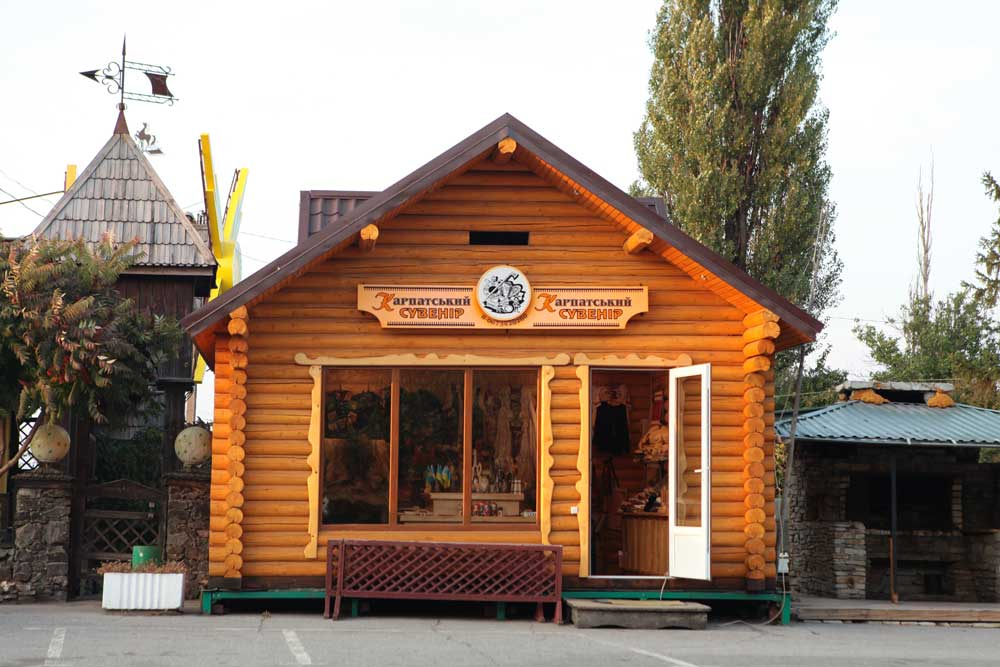 """Carpathian Souvenir"" shop"