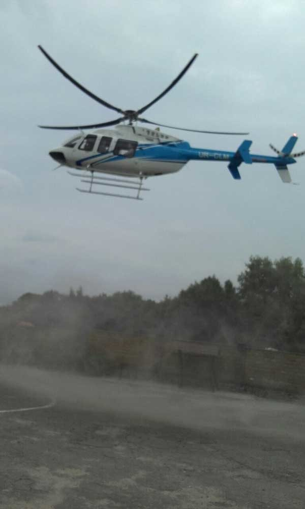 Вертолетная площадка